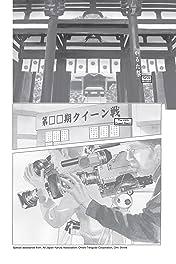 Chihayafuru Tome 1