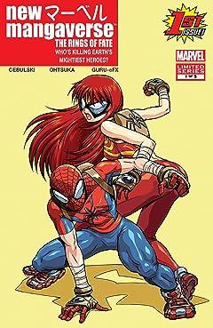 New Mangaverse (2006) #1 (of 5)