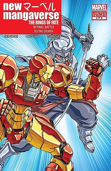 New Mangaverse (2006) #5 (of 5)