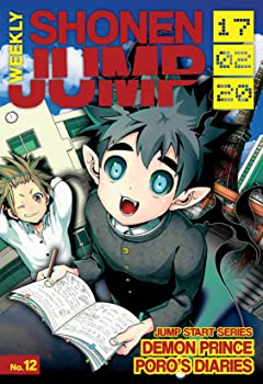 Weekly Shonen Jump Vol. 262: 02/20/2017