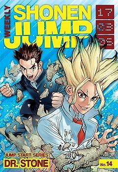 Weekly Shonen Jump Vol. 264: 03/06/2017