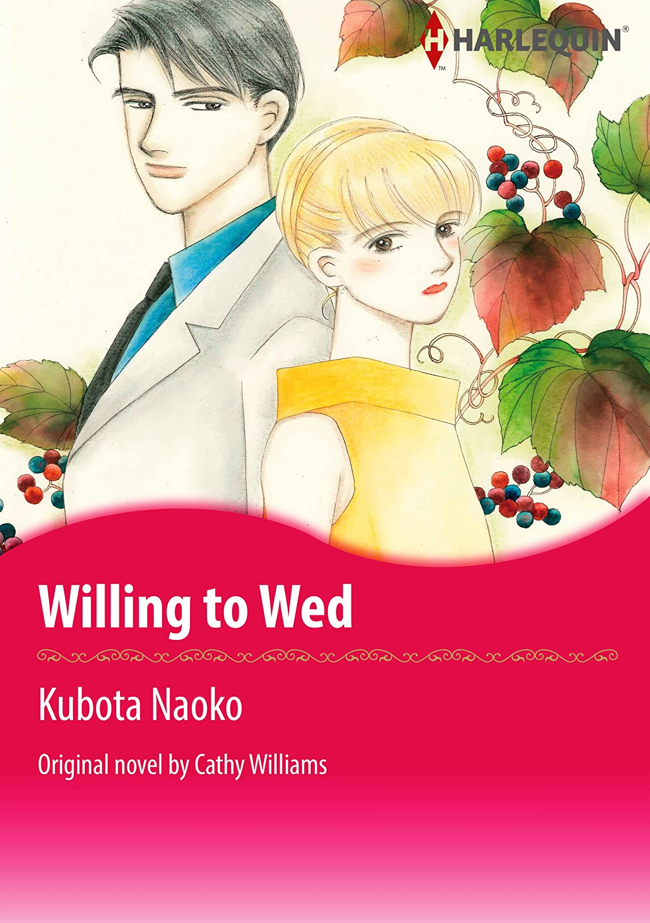Willing To Wed