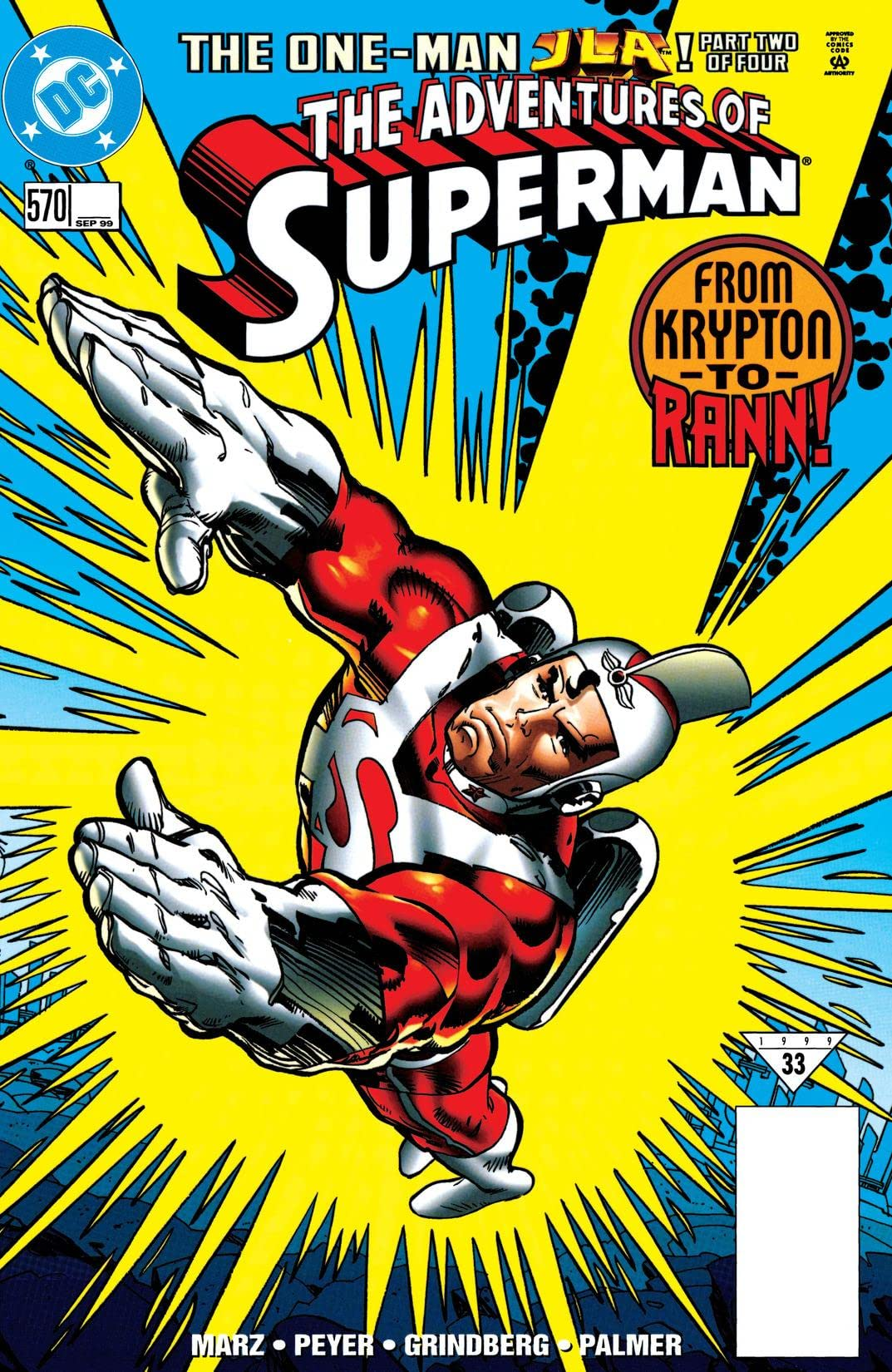 Adventures of Superman (1986-2006) #570