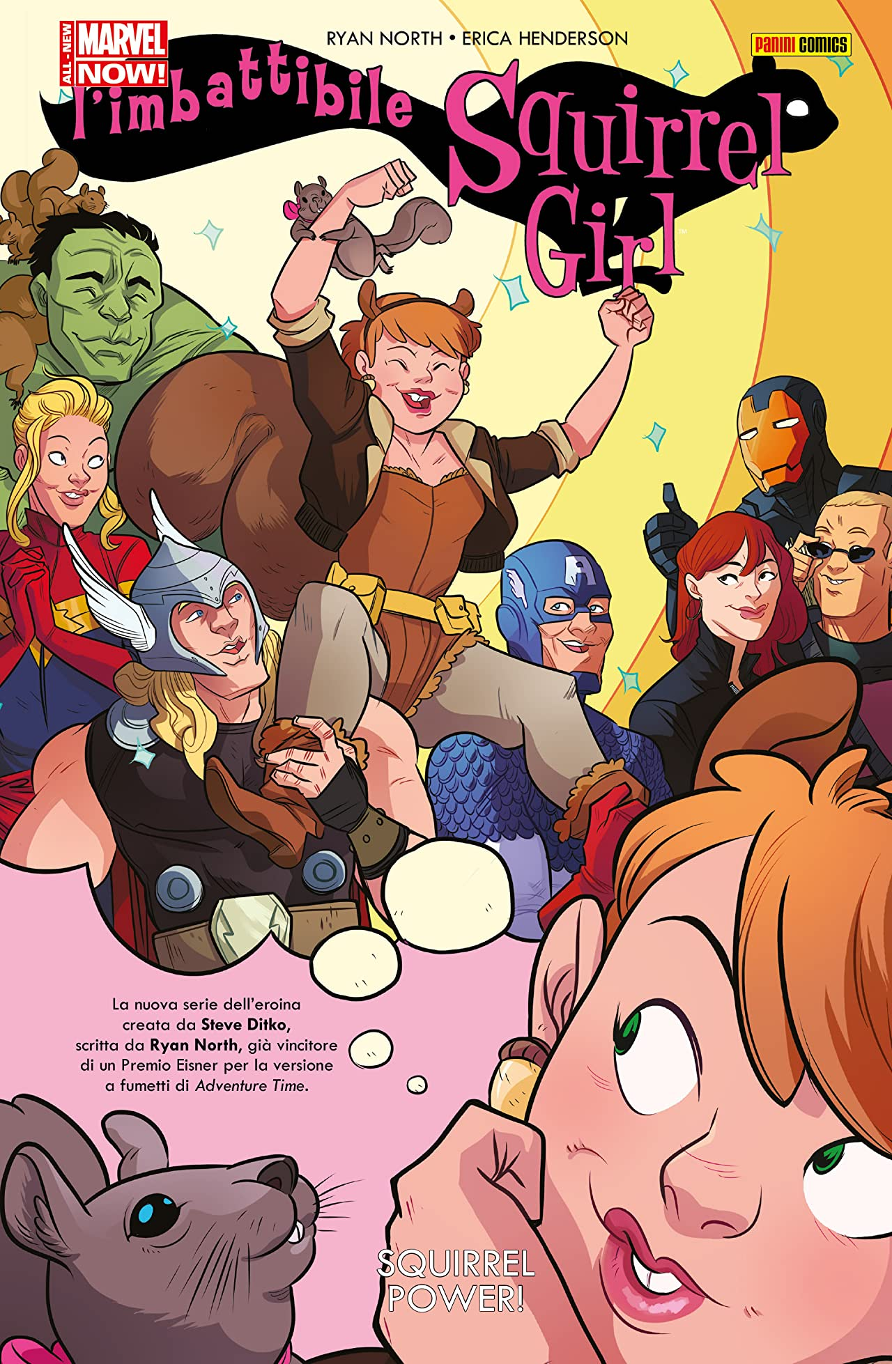 Squirrel Girl Vol. 1