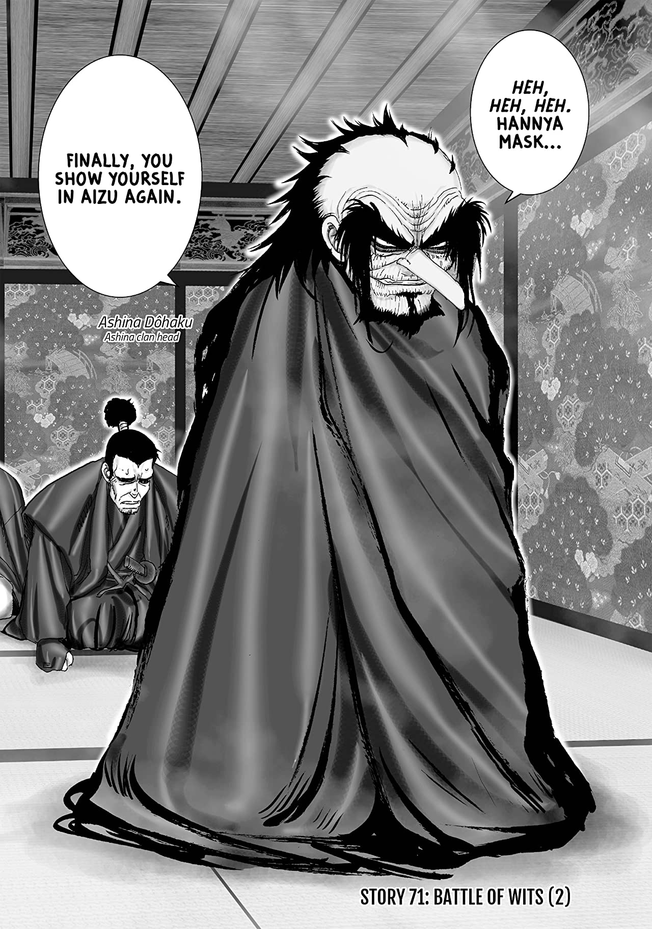 Yagyu Ninja Scrolls Vol. 9
