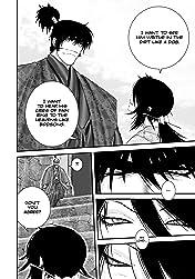 Yagyu Ninja Scrolls Vol. 10