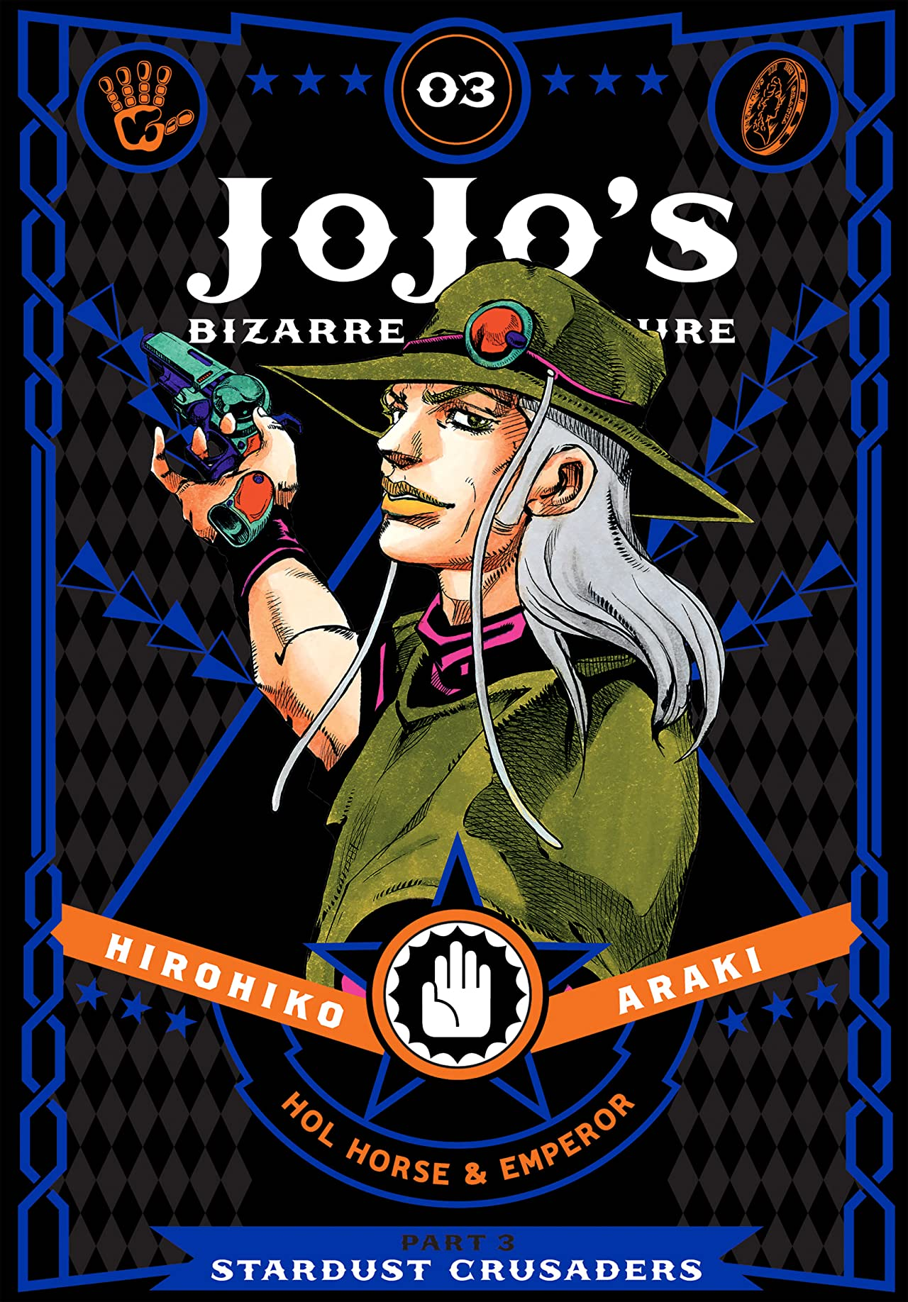 JoJo's Bizarre Adventure: Part 3: Stardust Crusaders Vol. 3