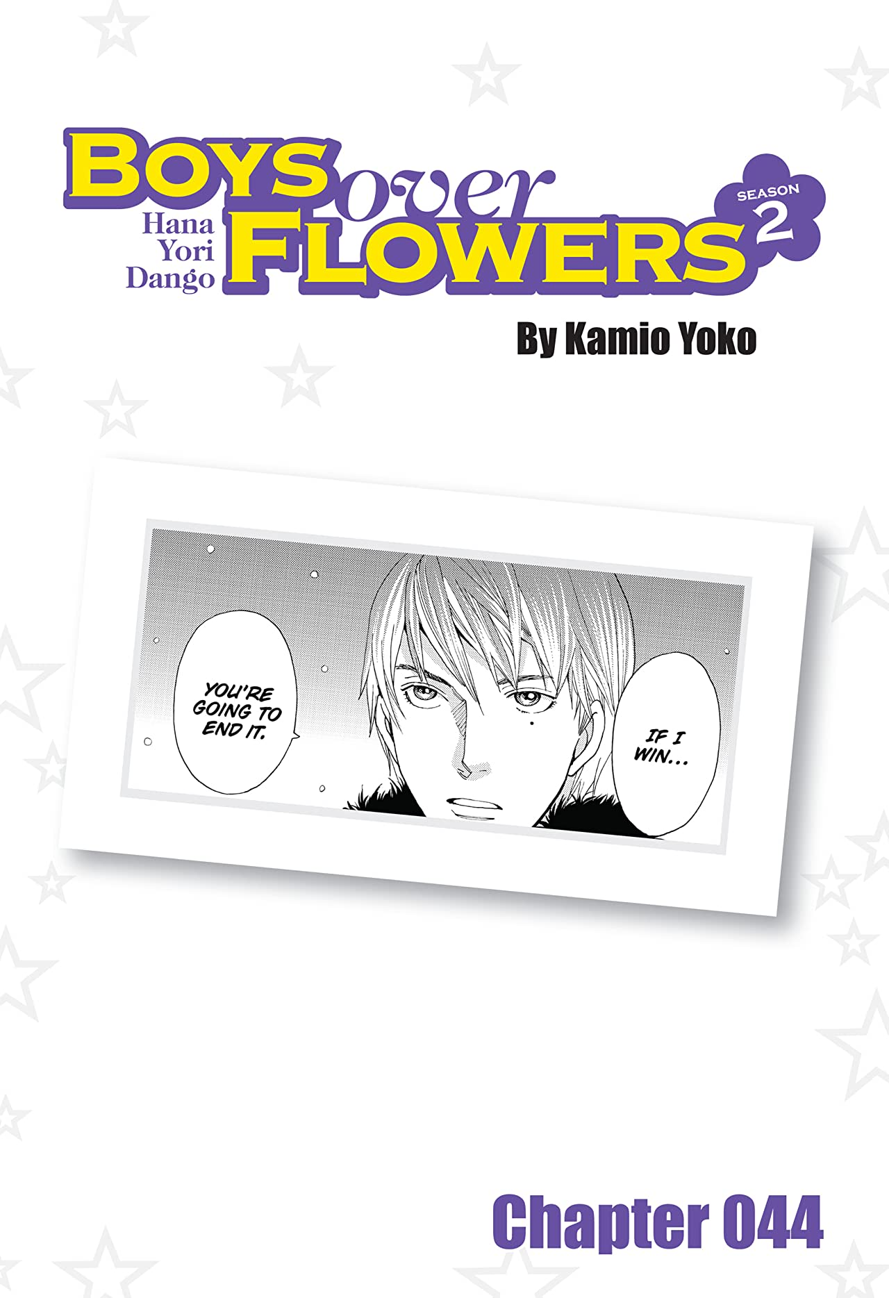 Boys Over Flowers Season 2: Chapter 44