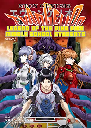 Neon Genesis Evangelion: The Legend of Piko Piko Middle School Students Tome 1