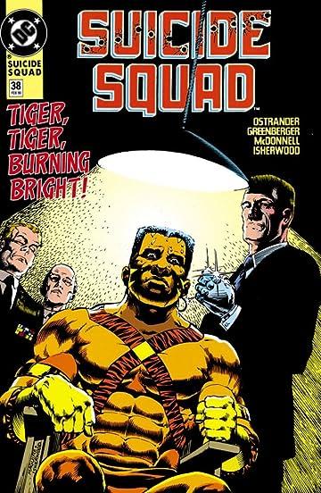 Suicide Squad (1987-1992) #38
