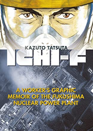 Ichi-F Vol. 1