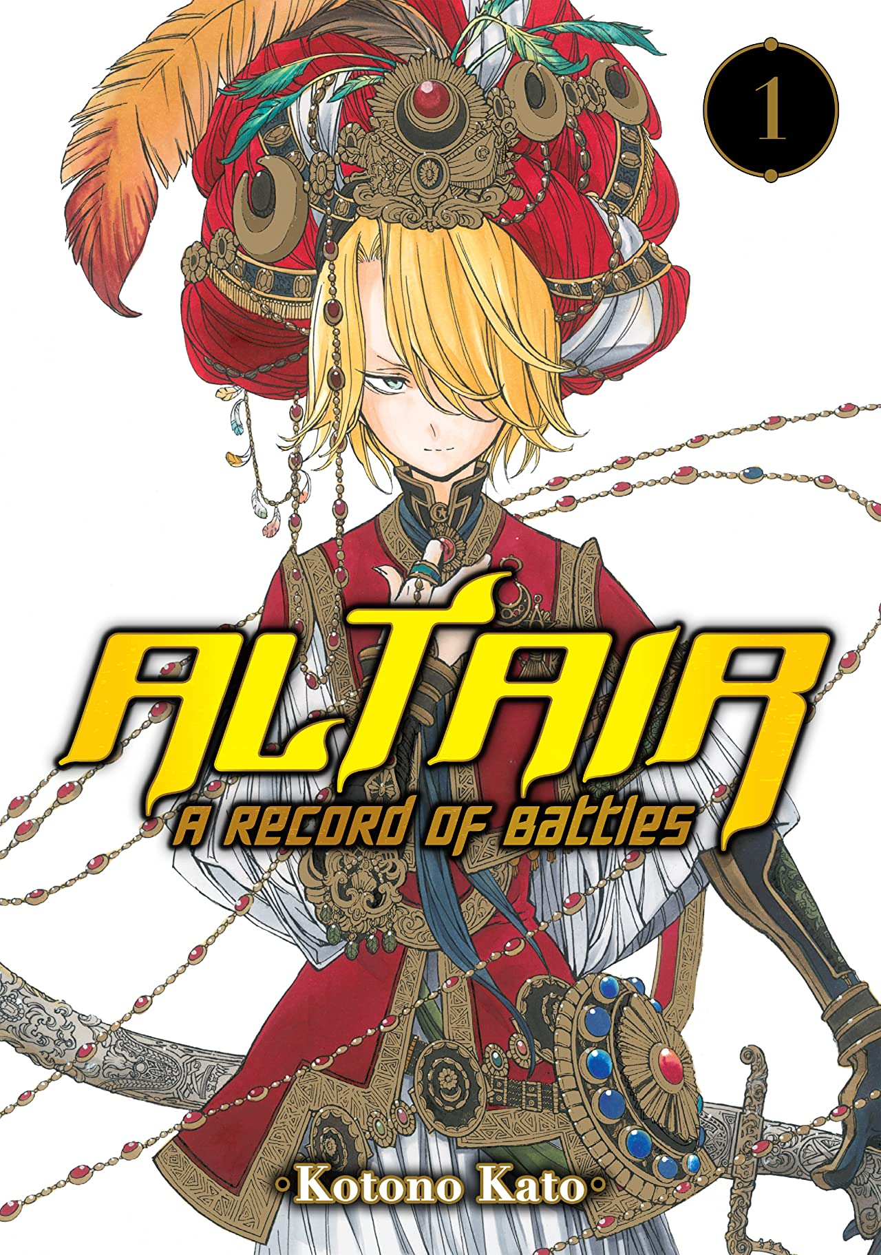 Altair: A Record of Battles Vol. 1