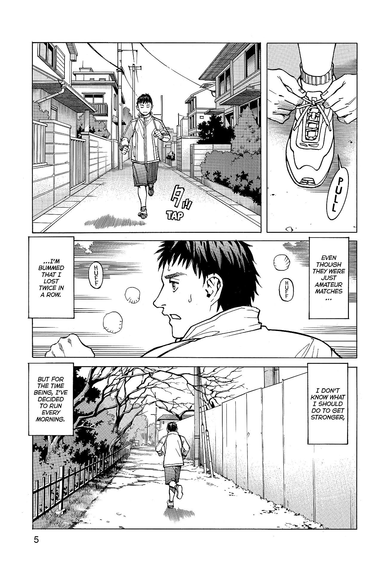 All-Rounder Meguru Vol. 2
