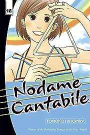 Nodame Cantabile Tome 18