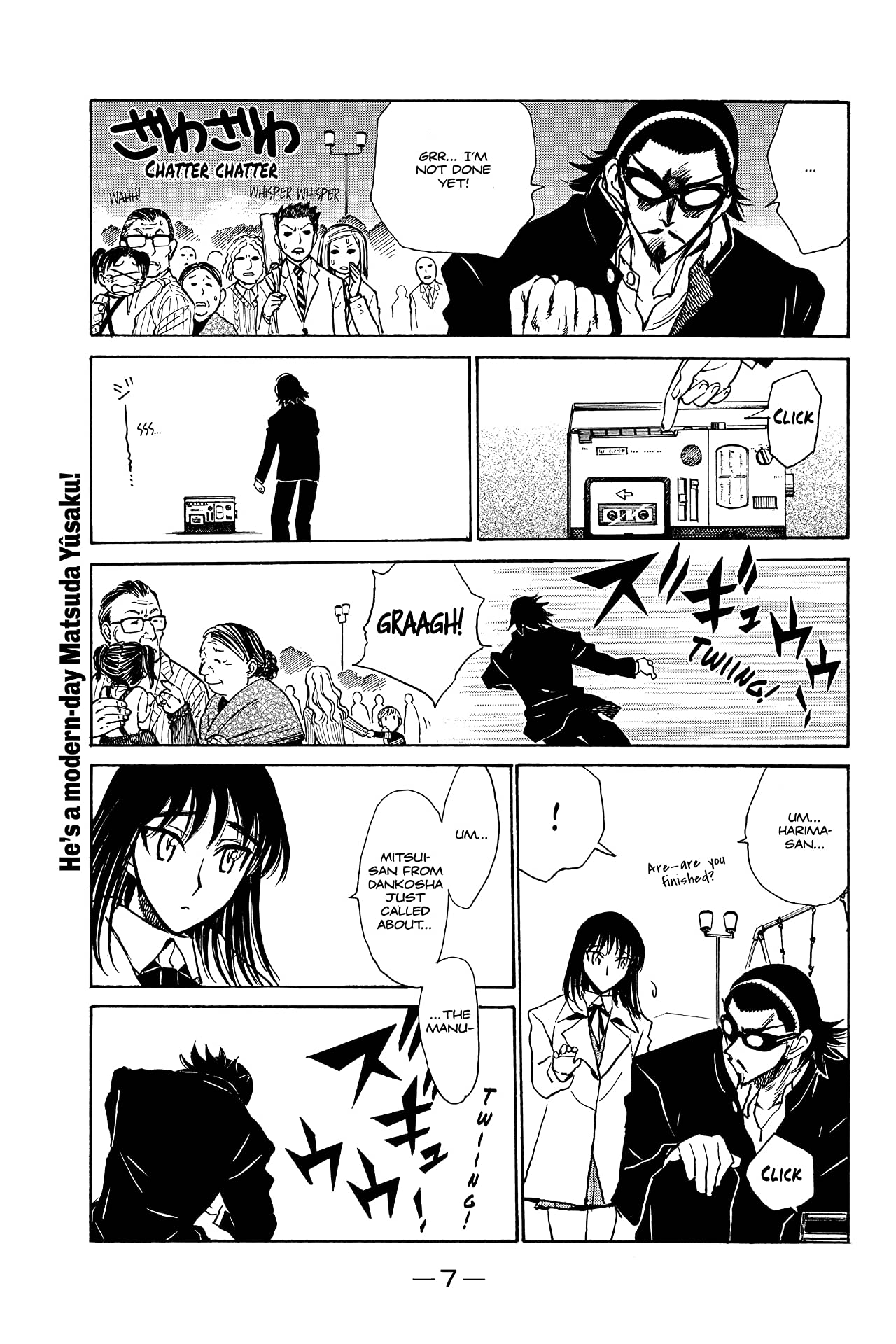 School Rumble Vol. 18