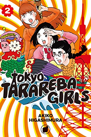 Tokyo Tarareba Girls Vol. 2