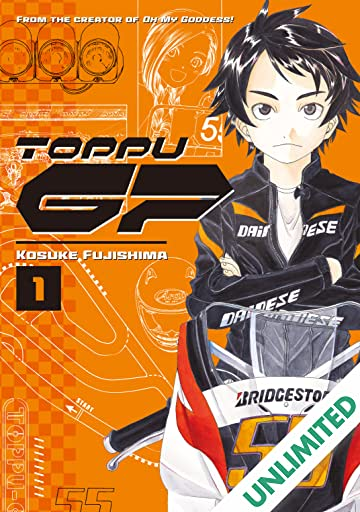 TOPPU GP Vol. 1