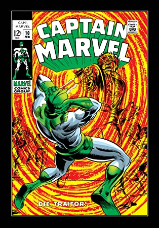 Captain Marvel (1968-1979) #10