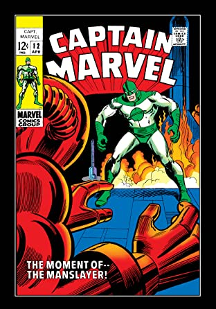 Captain Marvel (1968-1979) No.12
