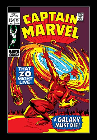 Captain Marvel (1968-1979) #15