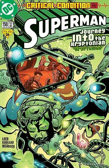 Superman (1987-2006) #158
