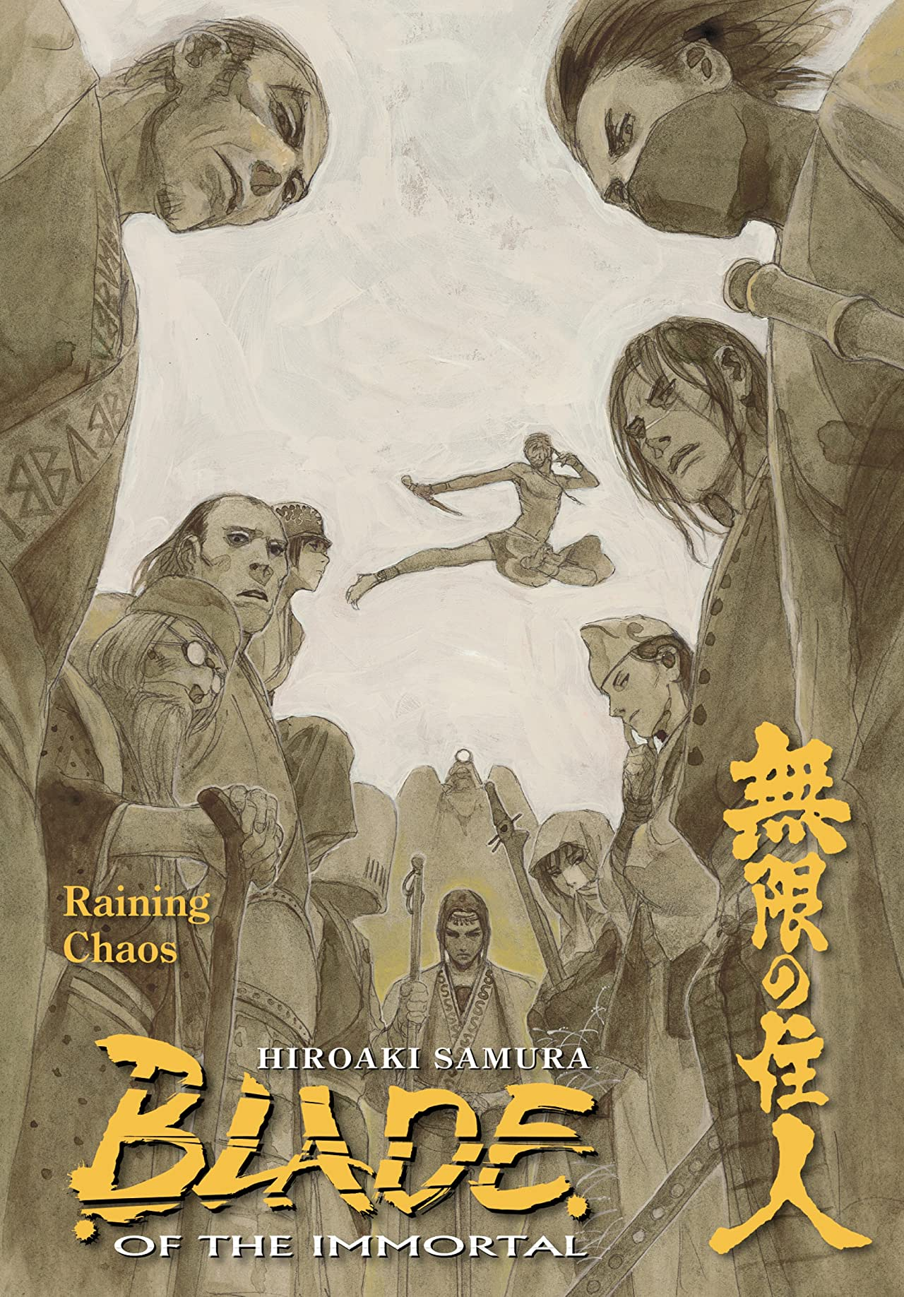 Blade of the Immortal Tome 28