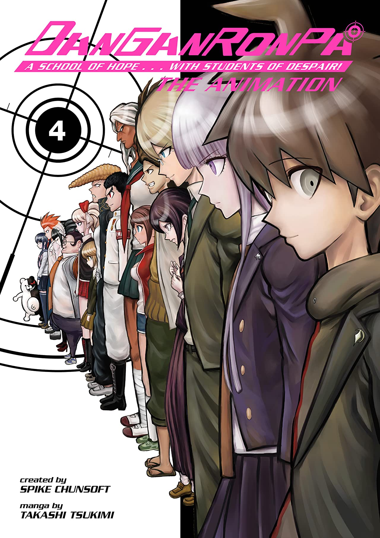 Danganronpa: The Animation Vol. 4