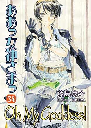 Oh My Goddess! Tome 34