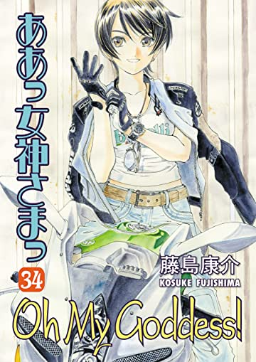 Oh My Goddess! Vol. 34