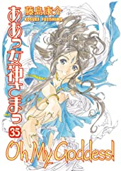 Oh My Goddess! Vol. 35