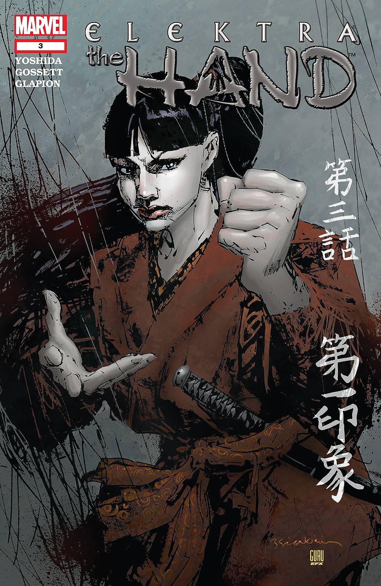 Elektra: The Hand (2004) #3 (of 5)