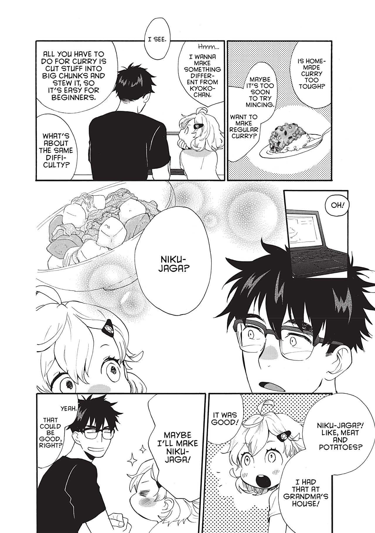 Sweetness and Lightning #43
