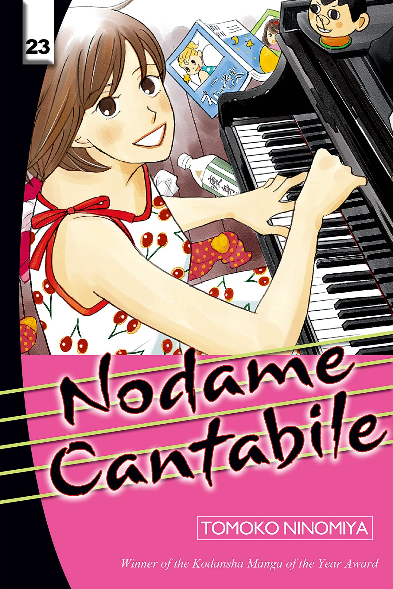 Nodame Cantabile Vol. 23