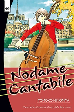Nodame Cantabile Vol. 19