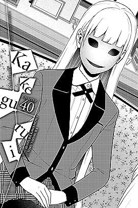 Kakegurui - Compulsive Gambler #40