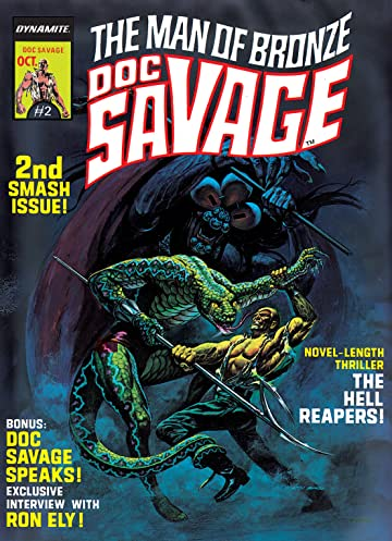 Doc Savage Archives: The Curtis Magazine #2