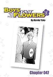 Boys Over Flowers Season 2: Chapter 47