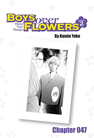 Boys Over Flowers Season 2: Chapter 47