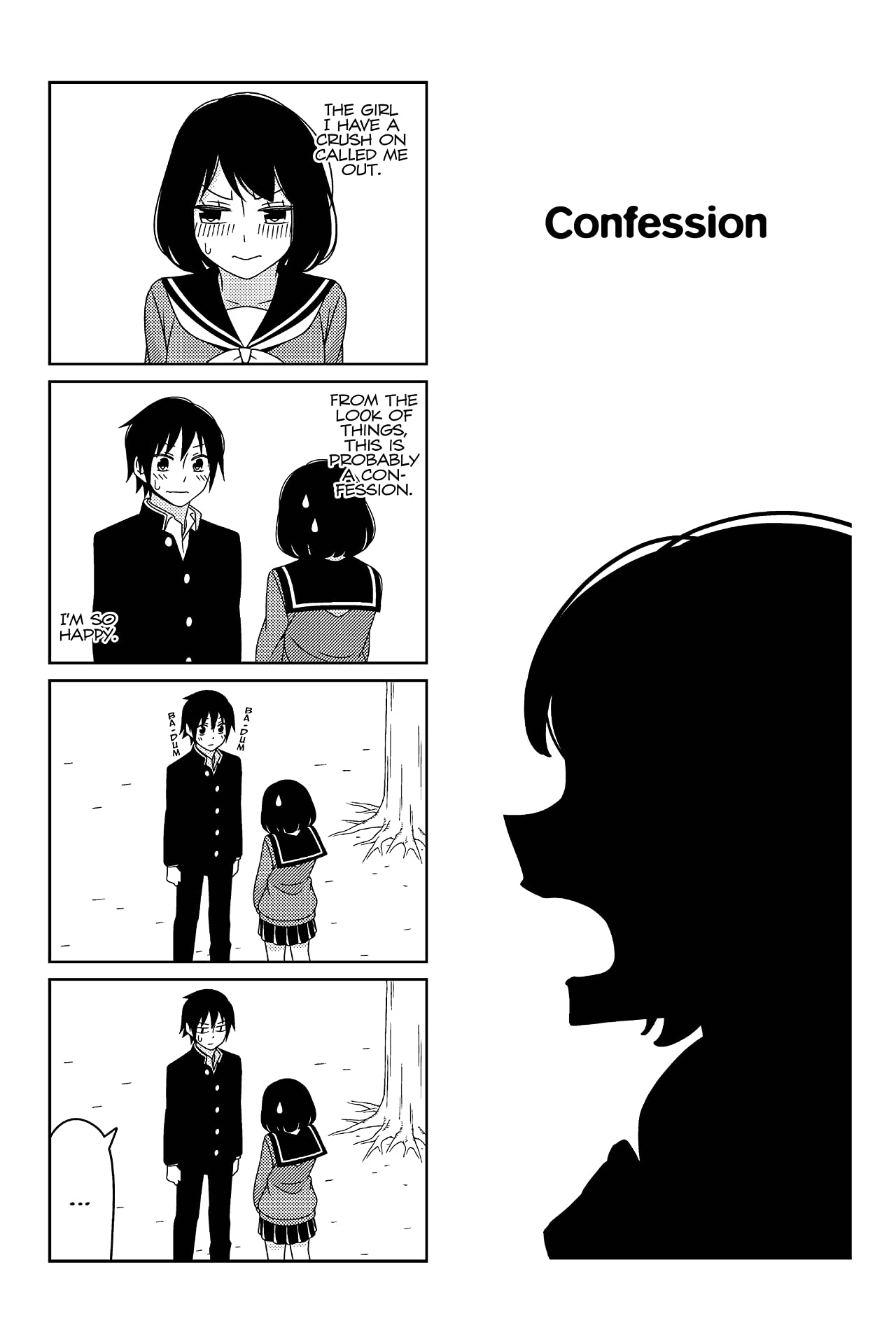 Tsuredure Children Vol. 1