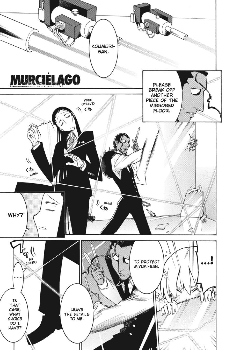 Murcielago Vol. 2