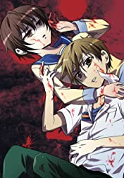 Corpse Party: Blood Covered Vol. 5