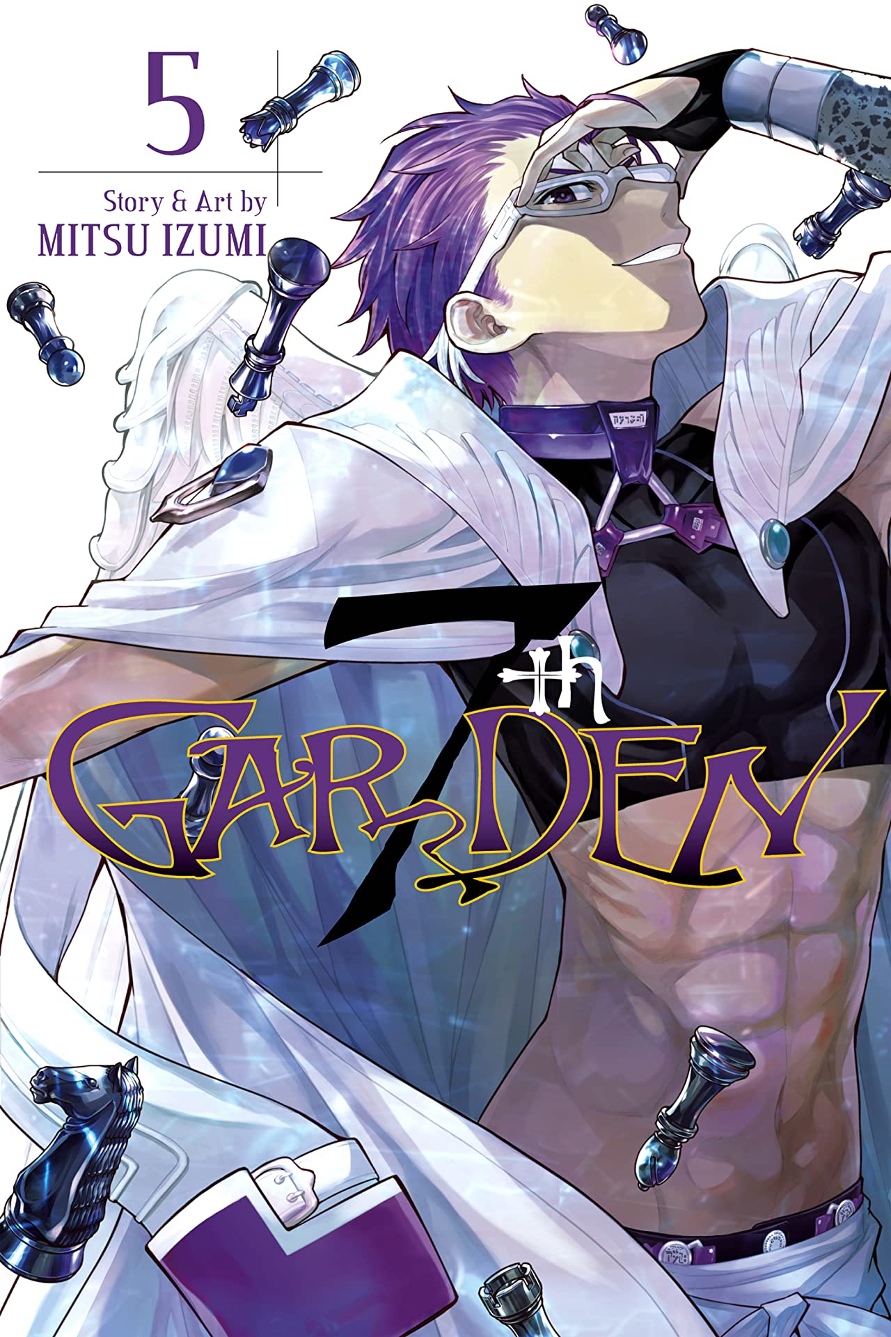 7thGARDEN Vol. 5