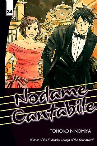 Nodame Cantabile Tome 24