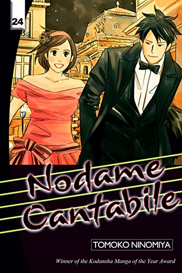 Nodame Cantabile Vol. 24