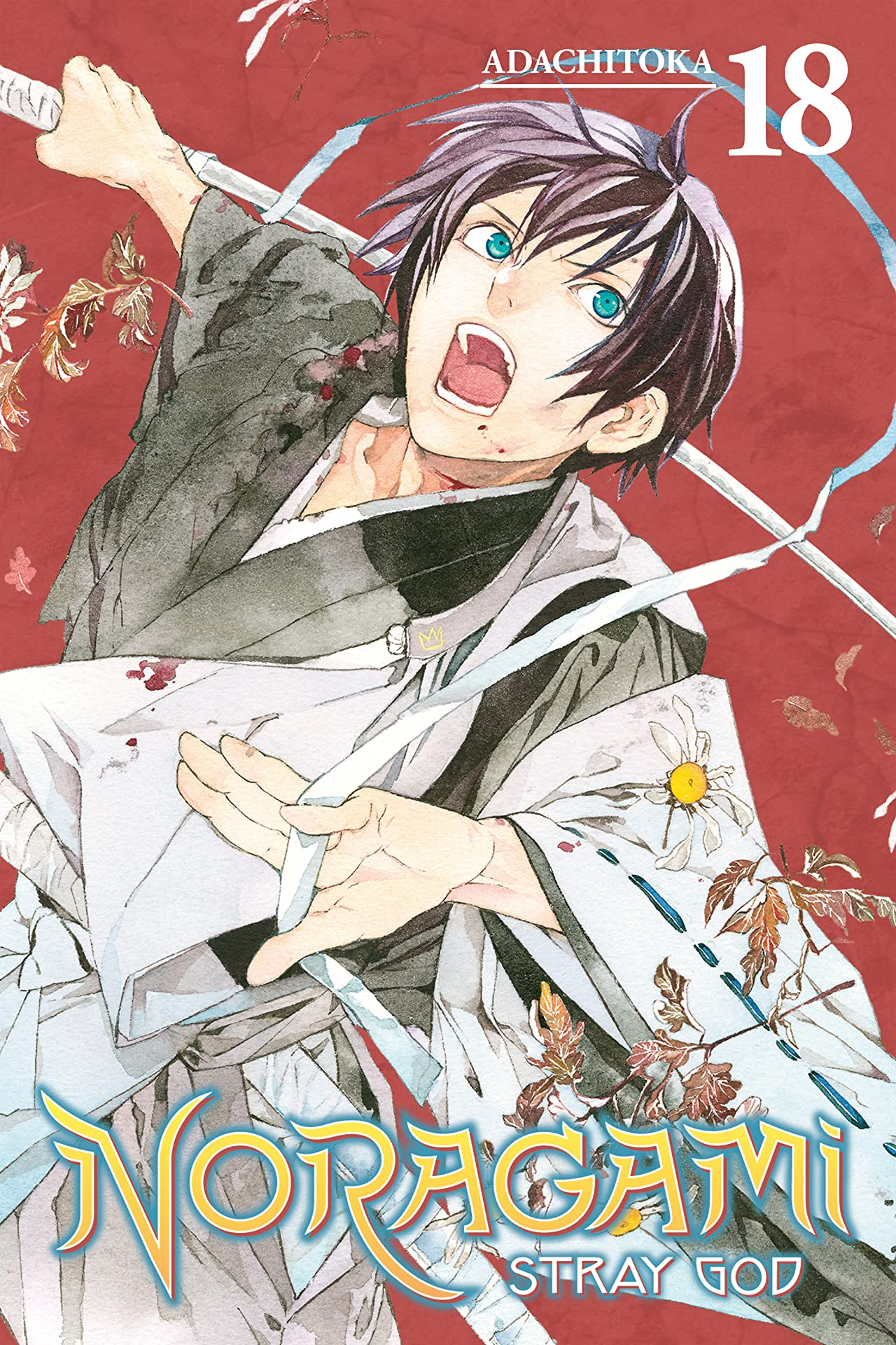 Noragami: Stray God Vol. 18