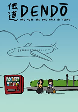 DENDO: One Year and One Half in Tokyo Vol. 19: Month 19: August