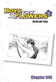 Boys Over Flowers Season 2: Chapter 48