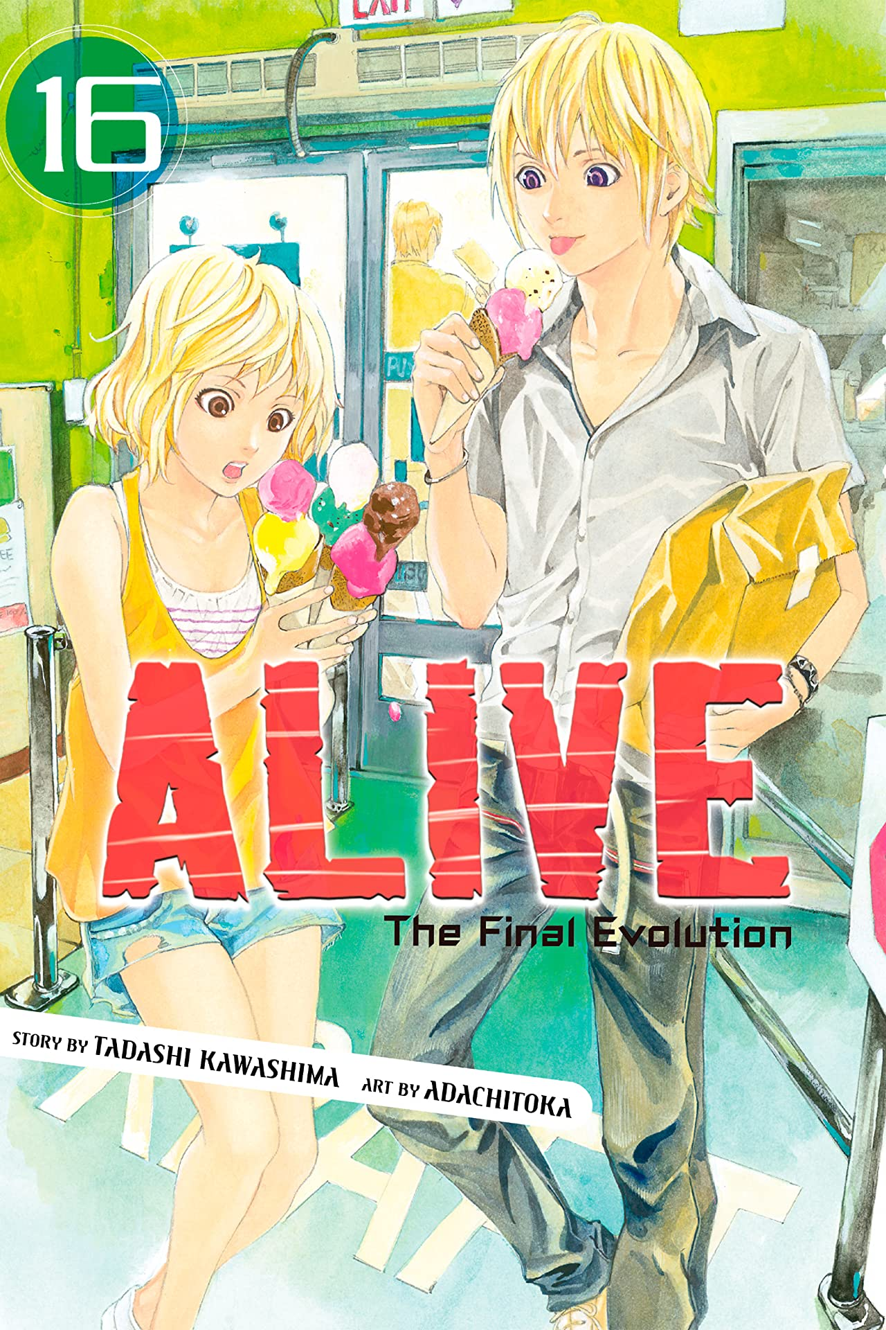 ALIVE Vol. 16