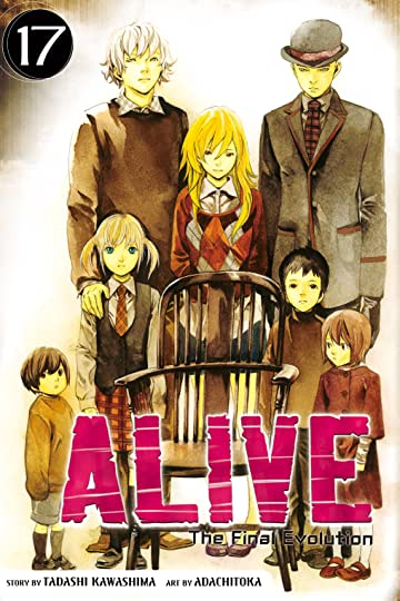 ALIVE Vol. 17