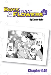 Boys Over Flowers Season 2: Chapter 49